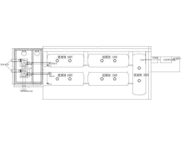 浙江德清客运中心雨水收集系统设计施工图
