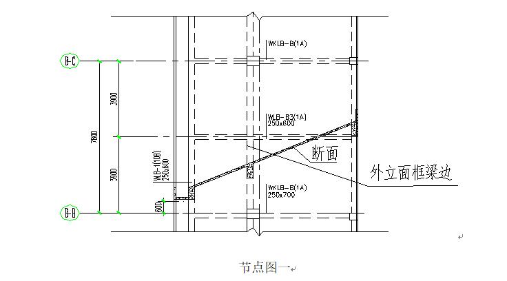 斜屋面悬挑式脚手架施工方案(含大图计算)