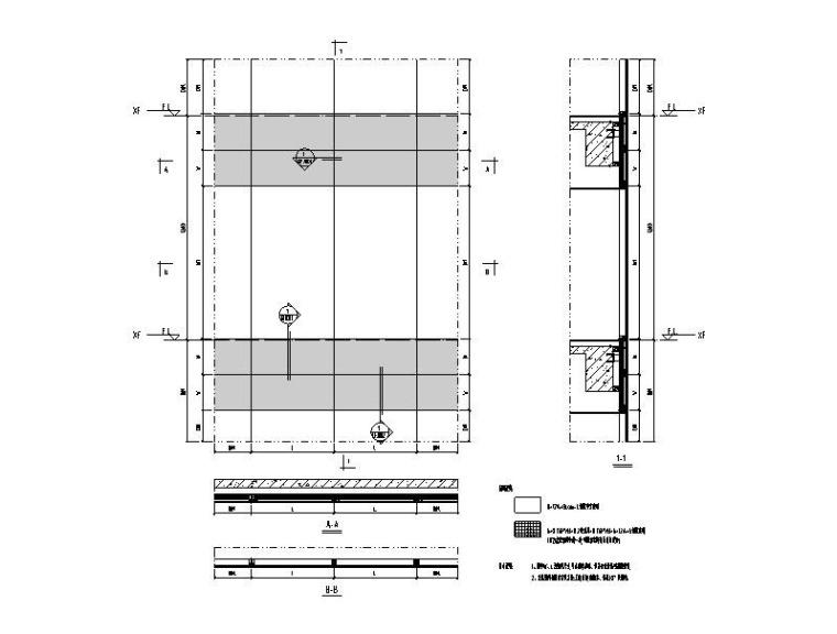 光伏幕墙系统标准图