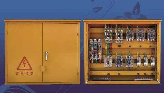 施工现场临时用电配电箱标准化图集