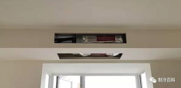 风管机不是中央空调?和多联机有什么区别?