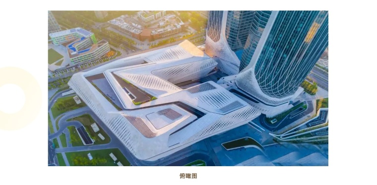免费观看:专家解读扎哈遗作南京青奥中心