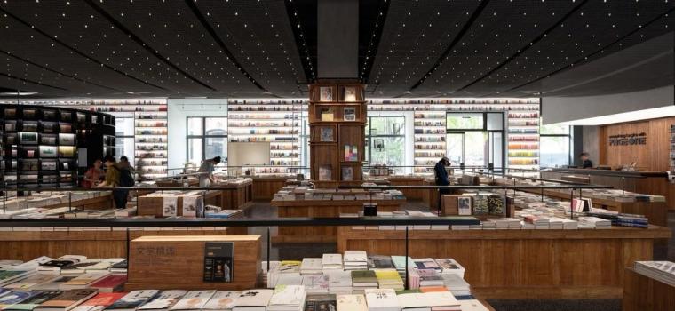 PageOne北京坊书店3050㎡丨JPG平面+摄影