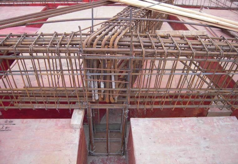 房屋建筑工程质量通病(钢筋绑扎与安装)