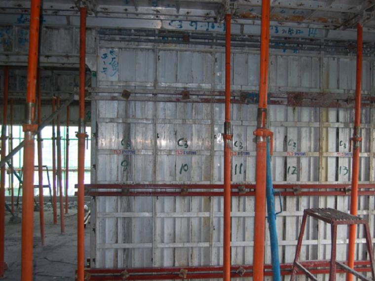 装配式铝模板施工工法讲义培训PPT(详细)
