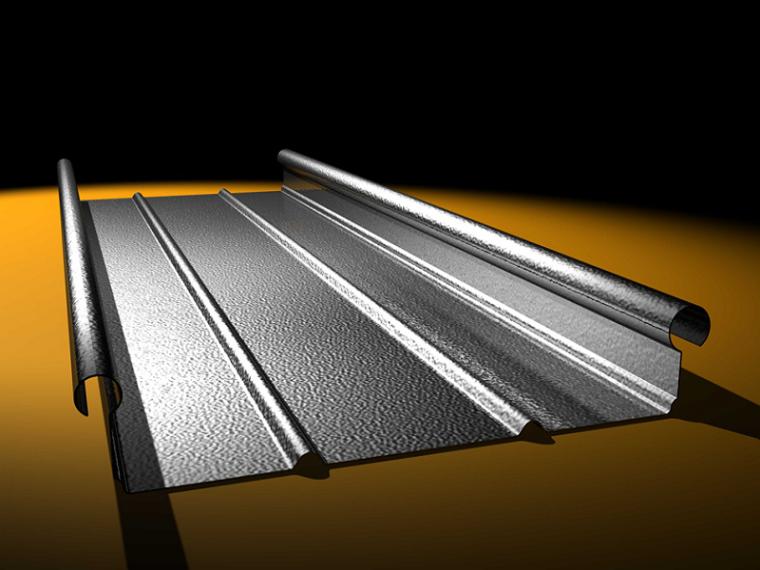 厂房金属屋面工程施工方案介绍PPT