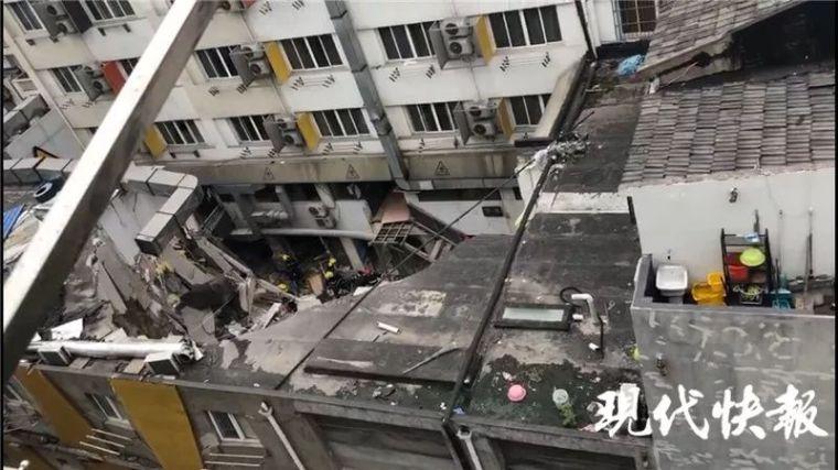 突发!南京一栋建筑发生墙体坍塌,现场共5
