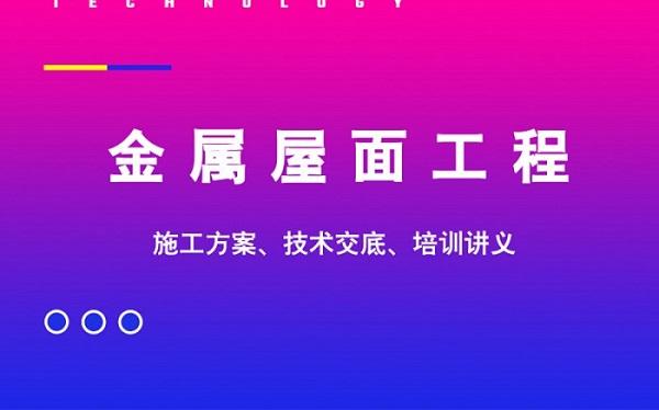 未命名_自定义px_2019.10.16