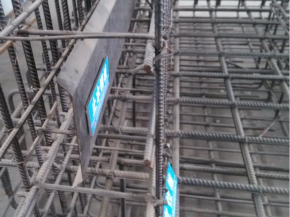 钢筋工程施工技术管理要点(88页)