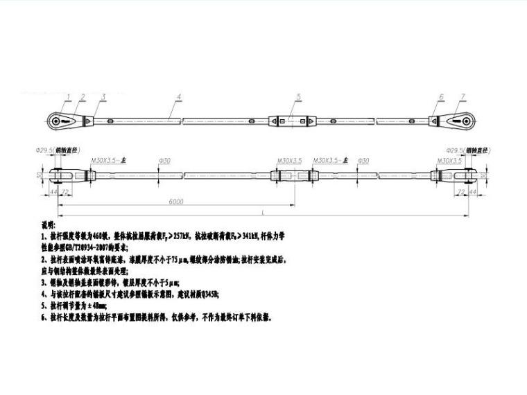 体育场钢结构深化设计图(拉索/落地V撑等)