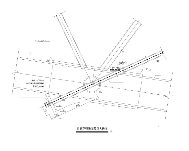 体育场升级改造钢结构施工图2016-拉索下弦锚固节点大样图