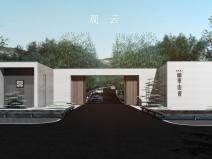 [江苏]东山新中式别墅会示范区景观概念