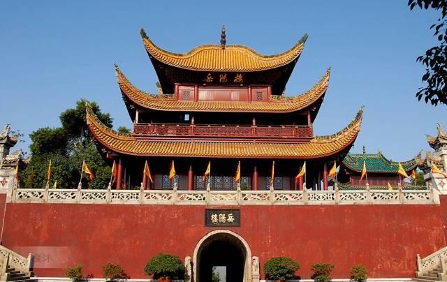 [合集]中国古建之美丨附70套古建&设计资料_172