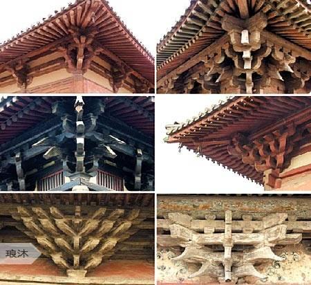 [合集]中国古建之美丨附70套古建&设计资料_76