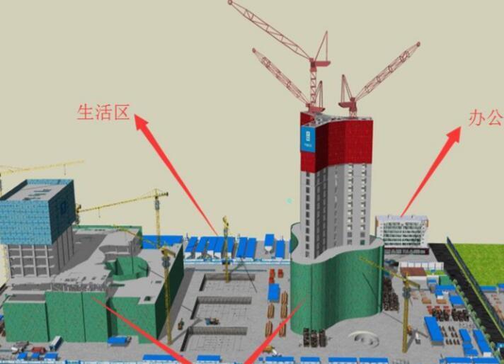 BIM在武汉绿地中心总承包应用创新(59页)