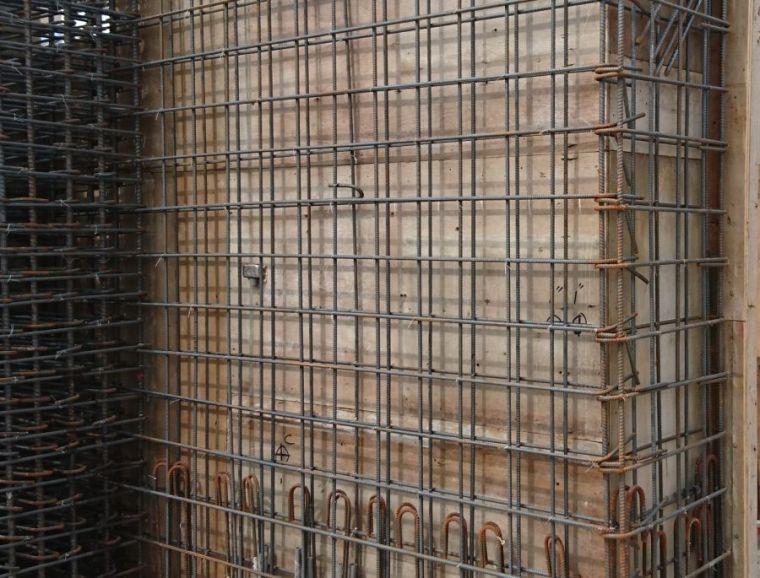 墙钢筋绑扎质量监理工程师通知单(范本)