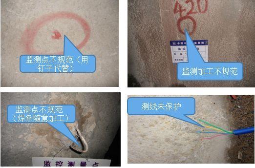 全面分析隧道施工安全,是真的很全哦~_30