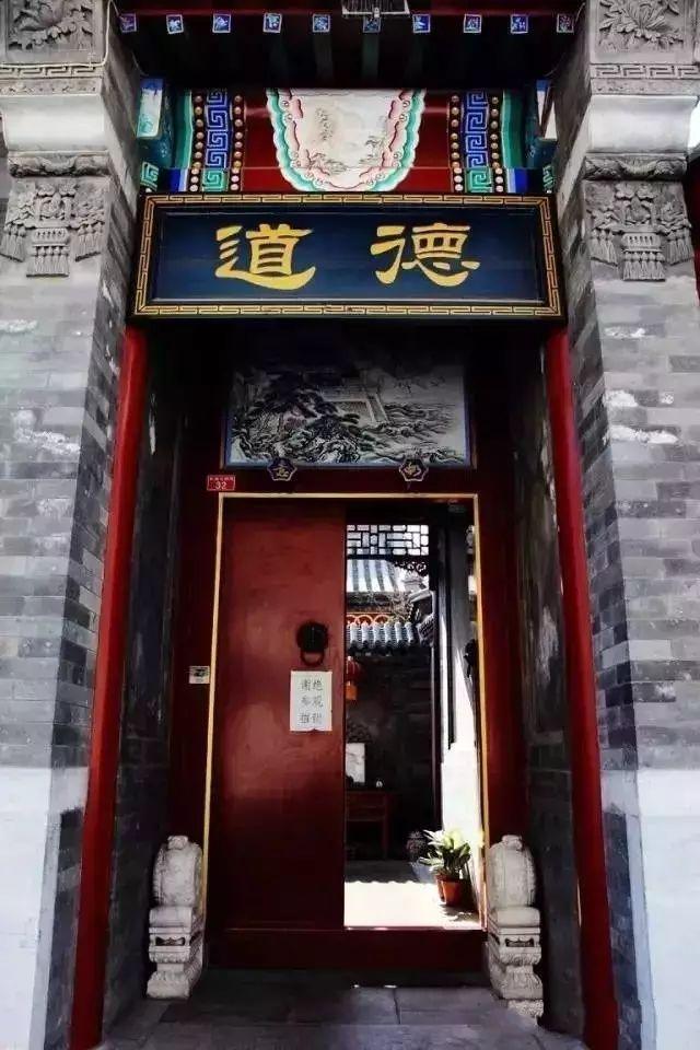 [合集]中国古建之美丨附70套古建&设计资料_7