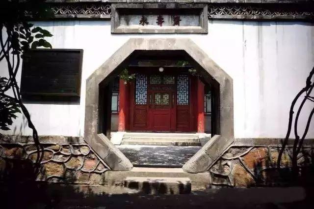 [合集]中国古建之美丨附70套古建&设计资料_14