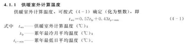 暖通空调计算公式汇总|文末附20套暖通资料