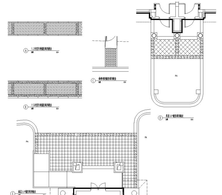 园林景观铺装通用做法CAD施工图