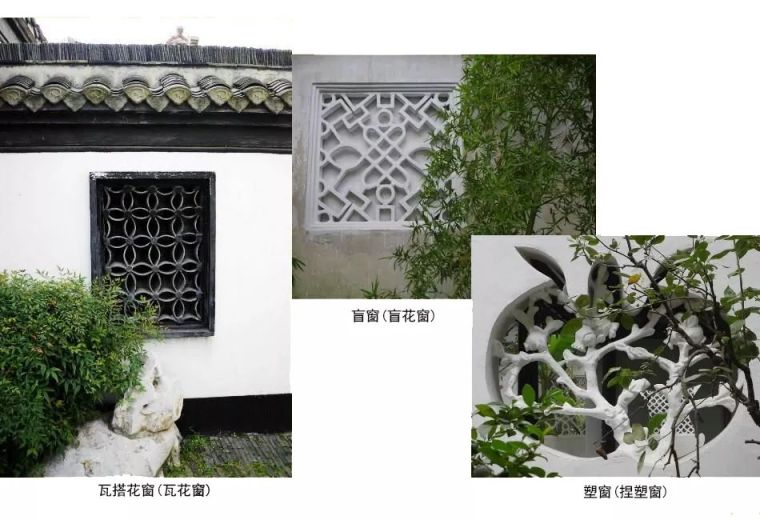 中式元素---花窗