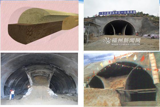 全面分析隧道施工安全,是真的很全哦~_8