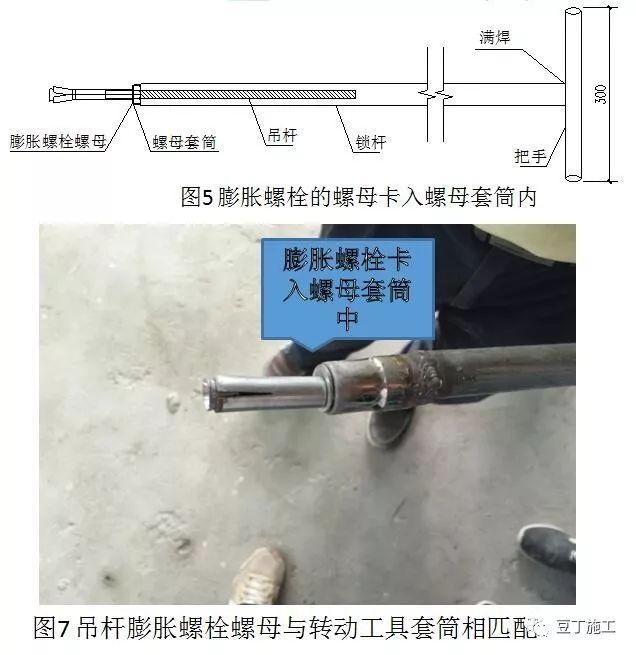 这8种装饰装修工程施工技术你必须要知道_18