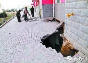 土建施工常见问题汇总!记下来不要再出错