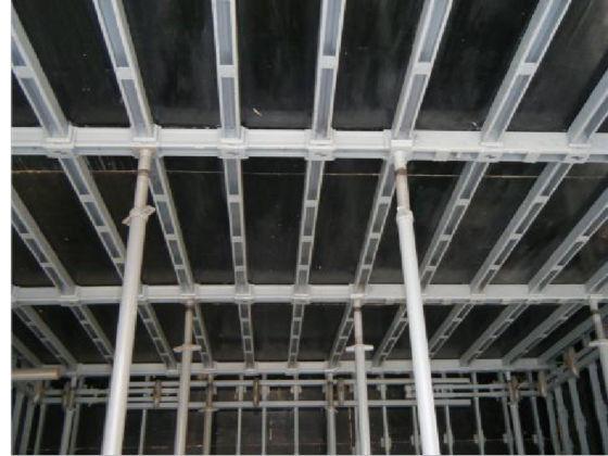 [云南省]建筑工程模板工程施工方案课件