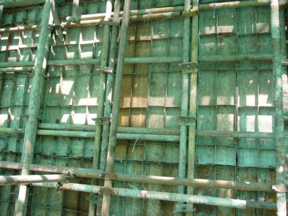 中建第五工程局模板工程技术交底分析解析