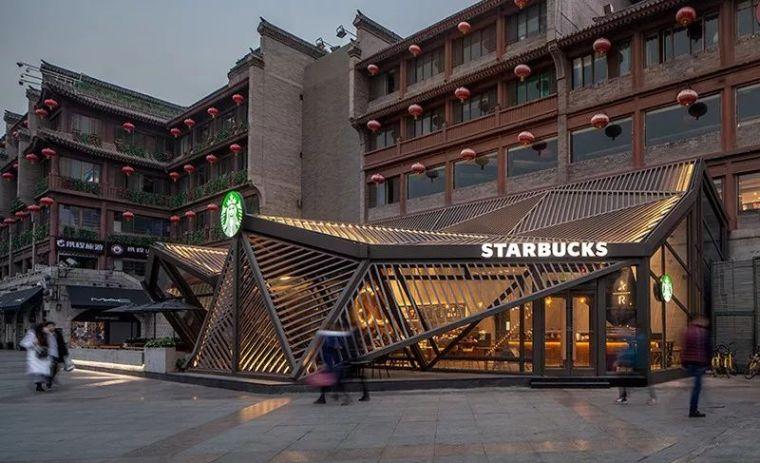 星巴克爆改中国百年建筑,下一个打卡就是你