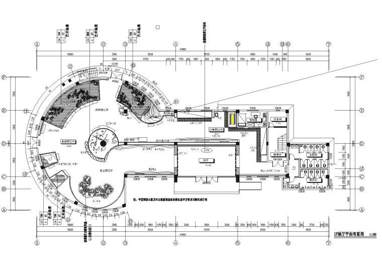 [安顺]环宇生态-科普宣教馆室内装修图纸