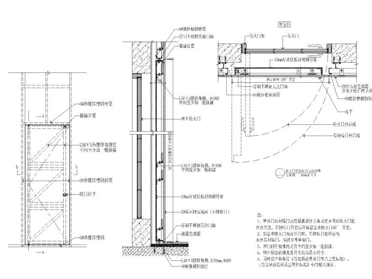 大院设计-研究院室内装修标准节点图集