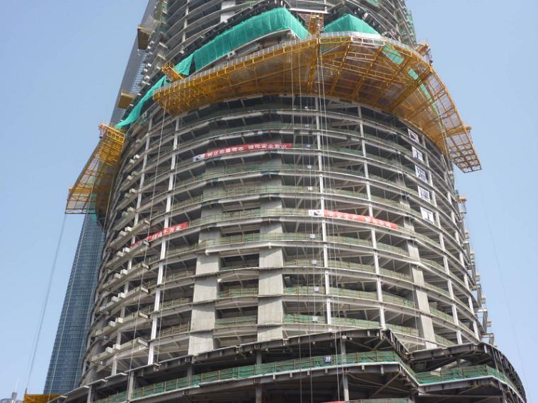 上海超高层建筑施工安全防护培训讲义PPT