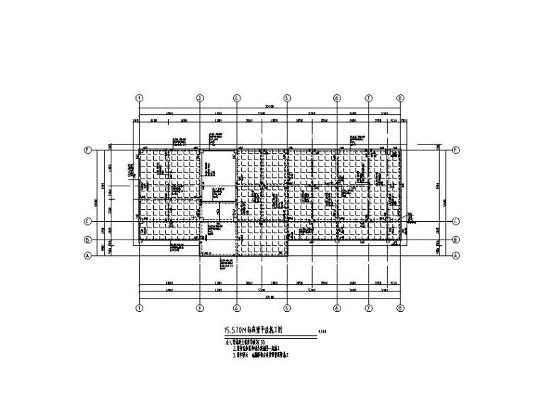 小学改建项目-综合楼结构施工图2019含修缮