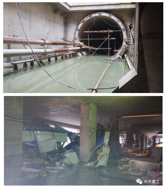 城市地铁盾构施工事故事件案例_21