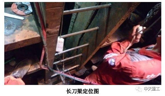 城市地铁盾构施工事故事件案例_13