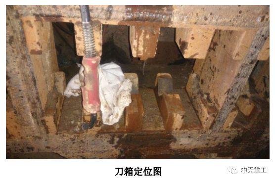 城市地铁盾构施工事故事件案例_14