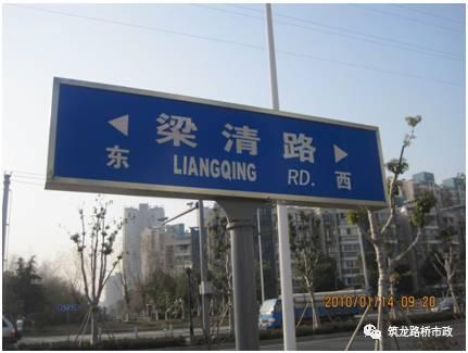 怎么做好城市道路交通工程标准图?_6