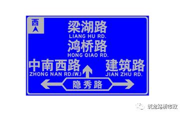 怎么做好城市道路交通工程标准图?_7