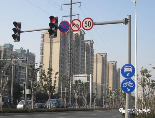 怎么做好城市道路交通工程标准图?_27