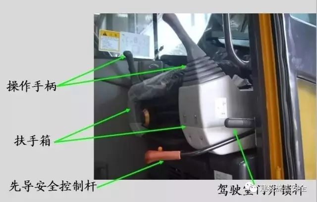 施工安全小知识 常见挖掘机事故案例及分析