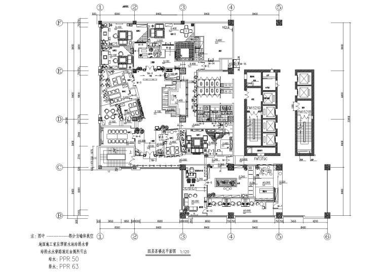 [江苏]常州春秋茶楼装饰设计施工图+效果图