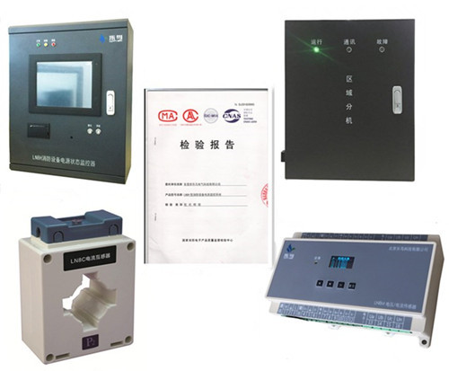 消防设备电源监控系统常见故障及处理方法