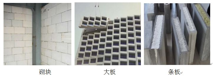 钢结构建筑工程技术规范及施工方案合集_13
