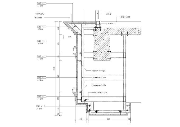楼梯、踏步、石材干挂施工工艺收口质量解析