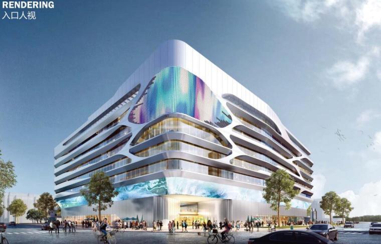 [江苏]南京城东商业综合体项目方案设计