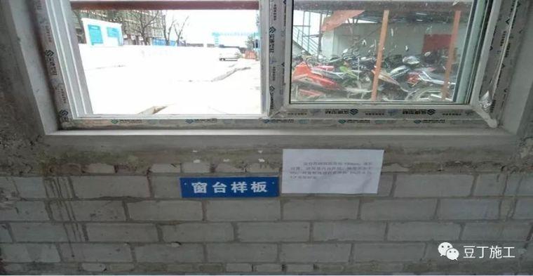 一文读懂内墙抹灰施工工艺及质量控制要点!_17