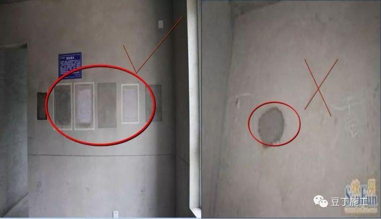 一文读懂内墙抹灰施工工艺及质量控制要点!_25